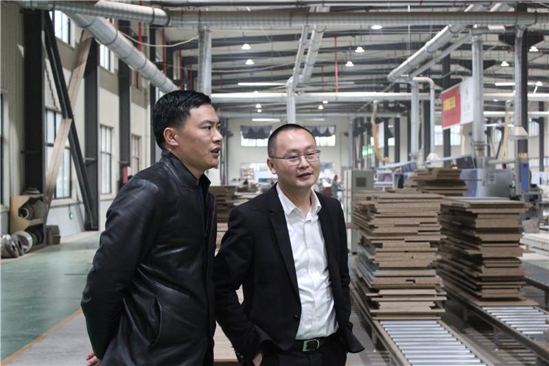 三维家CEO到访帝王贵族 探讨数字化升级新趋势